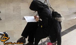 امتحانات ۱۶دی ماه دانشگاه شهیدبهشتی به یک بهمن موکول شد