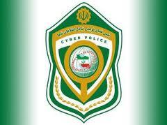 پلیس سایبری ایران در رتبه ی اول پلیس سایبری موفق