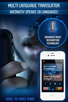 711077 577 - این دیکشنری صدای شما را به زبان های خارجی ترجمه می کند + دانلود