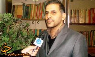 برگزاری گشت سیار در طرح نظارت بر تخلفات داروخانه های تهران از امروز