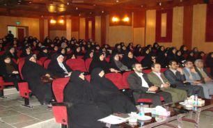 سیزدهمین سمینار فیزیوتراپی تخصصی ستون فقرات برگزار شد