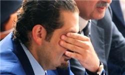 دردسرهای ازدواج غیر دینی برائ سعد حریری