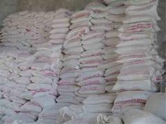کیسه گچ - دومین تولیدکننده بزرگ گچ دنیا - ایران