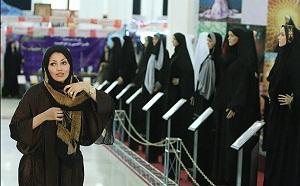 نتایج یک تحقیق دولتی دربارهٔ حجاب