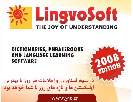Англо-русский русско-английский словарь для кпк скачать бесплатно.