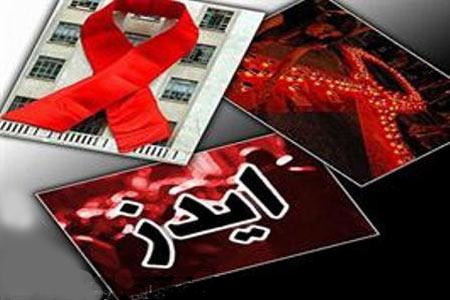 ایدز در یک کودک درمان شد