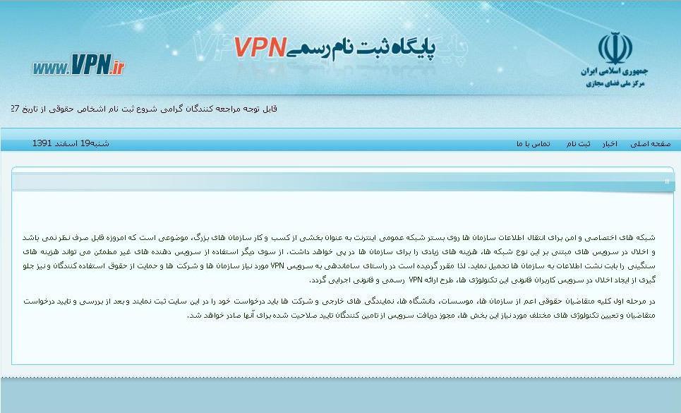 HiVPN خرید vpn خرید وی پی ان فروش Hi VPN