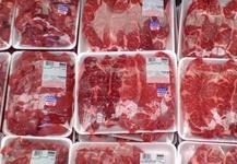 توزیع گوشت ۱۰ هزار و ۵۰۰ تومانی آغاز شد