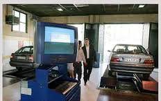 طرح استقبال از بهار در مراکز معاینه فنی خودروی تهران / فعالیت ۳۸ خط مکانیزه در پایتخت