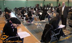 امتحانات دانشگاه علامه، ۹ خرداد آغاز میشود
