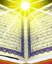پخش زنده تلاوت سيدمهدی تاجزاده در دهمين كرسی تلاوت قرآن مسجد بلال از رادیو قرآن