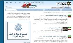 توهین بیشرمانه اصلیترین پایگاه اینترنتی حامی موسوی و کروبی به امام زمان(عج)