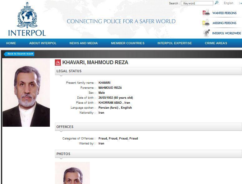 حکم بازداشت خاوری در سایت پلیس بین الملل +عکس