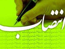 انتصاب حاج عین اله تقوی فرد بعنوان رییس دادگستری مرکز استان مازندران