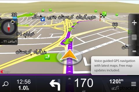 پلیس با دو نرمافزار مسیریاب داخلی همکاری میکند