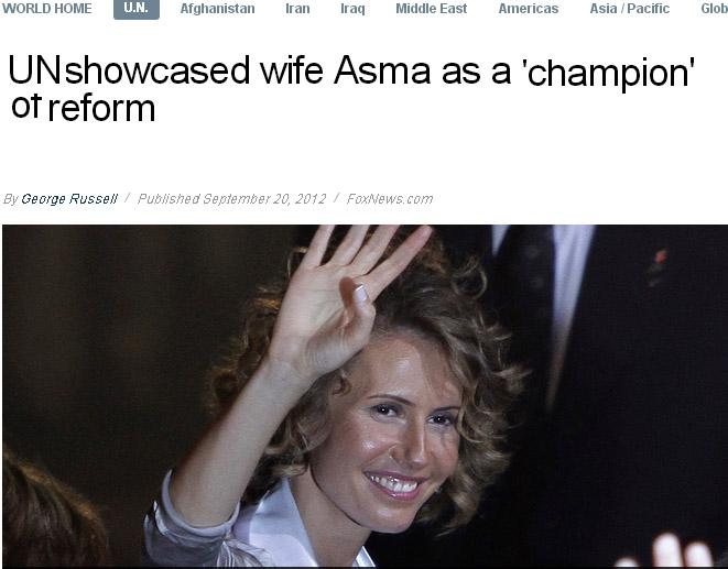 ماجراي ديدار همسر بشار اسد با بردپيت و آنجلينا جولي چه بود؟ + تصاوير