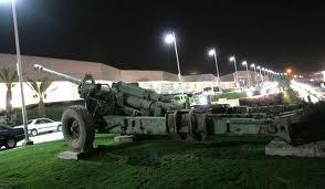 برنامه های ویژه نوروزی باغ موزه دفاع مقدس تهران