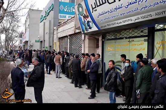 نرخ مصوب خیاطی عرش نیوز - صف طويل عرضه برنج به نرخ مصوب در شهر مشهد   عکس - نسخه قابل چاپ
