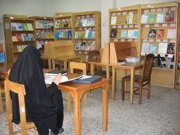 رشد ۸۴ درصدی باغ کتاب/ باغ کتاب تهران میزبان نمایشگاه یاد یاران می شود