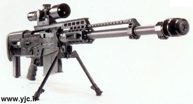 عکس تفنگ ایرانی