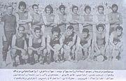 تاریخچه باشگاه فوتبال پرسپولیس تهران - عصر دانش