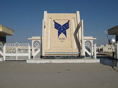 شهریه رشته پرستاری دانشگاه آزاد 95 96 دانشجوي ايراني نيازي به نظريات مارکسيست. کمونيست و ليبرال ندارد