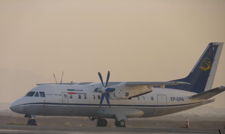 عکس خدمه هواپیما طبس