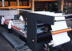 طرح اشتغالزایی احداث چاپخانه صنعتی
