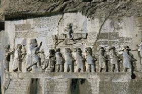 بزرگترین سنگ نوشته جهان چه نام دارد