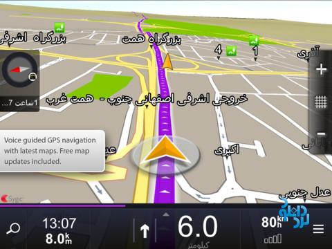 بهترين نرم افزار GPS سخنگو به همراه نقشه کامل ایران براي موبايل + دانلود  1011994_537