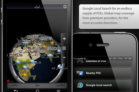 بهترين نرم افزار GPS سخنگو به همراه نقشه کامل ایران براي موبايل + دانلود  1012024_388