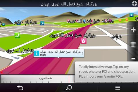 بهترين نرم افزار GPS سخنگو به همراه نقشه کامل ایران براي موبايل + دانلود  1012026_782