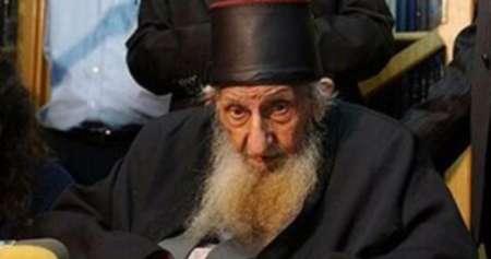 عکس دجال یهود