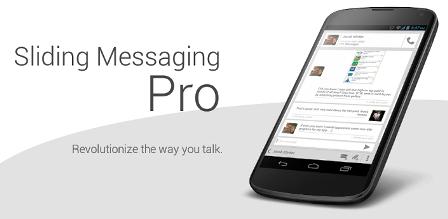 پیامکهایتان را با ظاهری جدید مدیریت کنید + دانلود