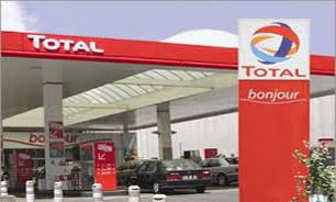 """فعالیتهای شرکت نفت """"توتال"""" فرانسه مختل شد"""
