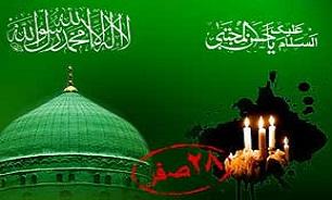 دانلود روضه حضرت امام حسن مجتبی علیه السلام (روضه)