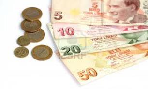 نرخ لير تركيه به ريال