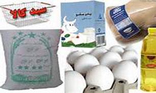 اخبار ایران و جهان برچسب ها