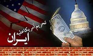تحریم شماری از اشخاص و شرکتهای طرف معامله با  ایران / لغو موقت تحریم خدمات ماهوارهای  صدا  و سیما