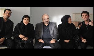 جشنواره فیلم فجر در آخرین روز به