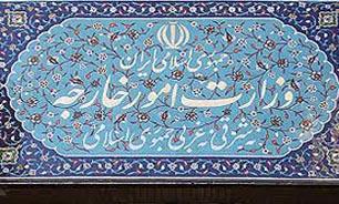 کاردار سفارت بحرین در تهران به وزارت امور خارجه احضار شد