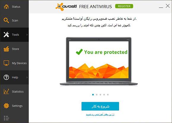 دانلود آنتی ویروس رایگان برای کامپیوتر avast
