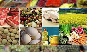 1963003 882 آدرس سایت سبد کالا www.yaranehkala.ir sabadkala
