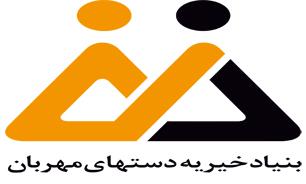 تاسیس دومین مرکز آموزش و نگهداری کودکان دستهای مهربان در ساری