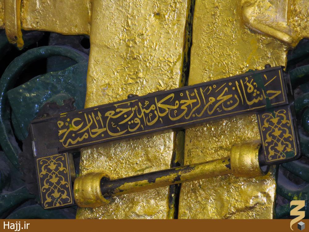 رازهای پشت قفل در خانه حضرت زهرا