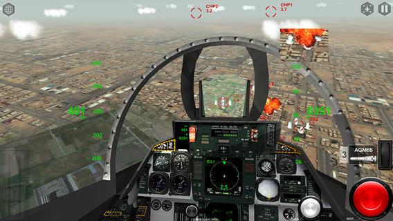 نبرد هوایی در منطقه غرب