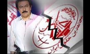 ترور ۱۱ ایرانی بی گناه در ۱۴ اردیبهشت ماه