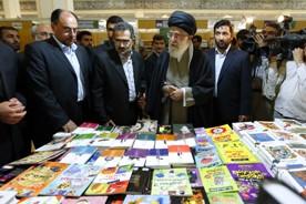 رهبر معظم انقلاب از نمایشگاه کتاب تهران بازدید کردند +وبلاگستان امام صادق(ع)
