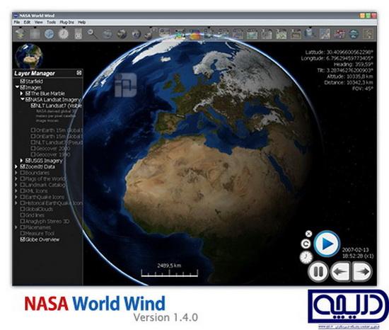 جستجوی ماهواره ای نقاط مختلف جهان+دانلود