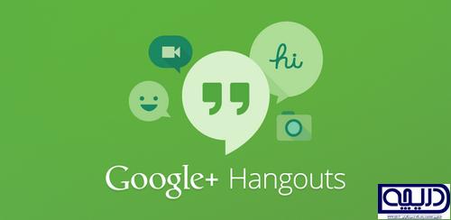 نرم افزار جديد گوگل براي تماس اينترنتي + دانلود  1120204_414
